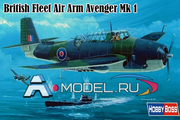 Avenger MK-1 British fleet air arm