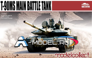 T-90SM main battle tank