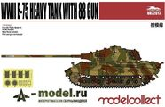 Germany WWII E-75 Heavy Tank with 88 gun