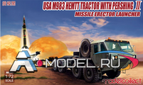 USA M983 Hemtt Tractor With Pershing II Missile Erector Launсher