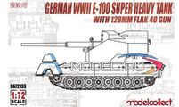 E-100 super heavy tank with 128mm flak 40 zwilling gun