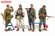 German Elite Infantry Russia 1941-43 (4 Figures Set)