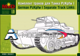 PzKpfW I srparate