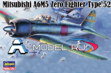 Mitsubishi A6M5 Zero Fighter Type 52