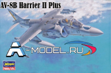 AV-8B PLUS HARRIER
