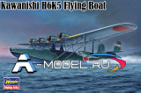 KAWANISHI H6K5 TYPE 97 FLYING BOAT MODEL 23