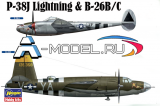 P-38J LIGHTNING and B-26B/C MARAUDER  OPERATION OVERLORD  Набор 2 модели