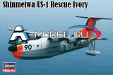 SHINMEIWA US-1 RESCUE IVORY J.M.S.D.F. Flying Boat
