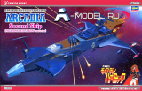 Space Pirate Battleship ARCADIA second ship дл.336мм шир.164мм