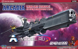 Space Pirate Battleship ARCADIA third ship