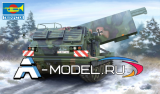 Germany M270/A1 MARS Multiple Launch Rocket System