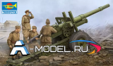 Soviet ML-20 152mm Howitzer with M-46 Carriag