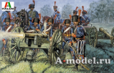 FRENCH LINE/GUARD ARTILLERY