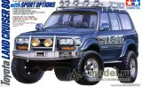 Toyota Land Cruiser 80 Sport Option