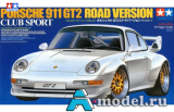 PORSCHE 911 GT2 ROAD VERSION CLUB SPORT