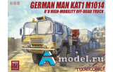 MAN KAT1M1014 8х8 HIGH-Mobility off-road truck