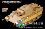 Panther G Later veresion basic TAMIYA 35176