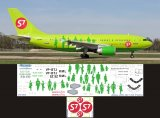 Airbus A310-300 S7 Airlines