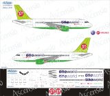 Airbus A319 One Wold S7 Airlines