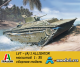 LVT-(A) 1 ALLIGATOR