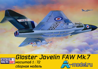Gloster Javelin FAW Mk.7