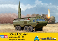 SS-23 Soviet Spider Tactical Ballistic Missile