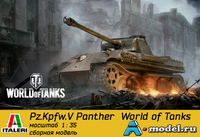 World of Tanks Pz.Kpfw.V Panther