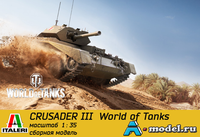 World of Tanks CRUSADER III
