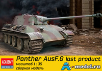 Panther Ausf.G last modification