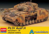 Pz Kpfw IV AusF H with armor