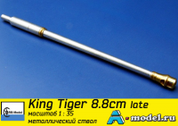 King Tiger late 8.8cm gun KwK43/3 L/71