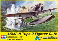 A6M2 Nakajima Type2 fighter RUFE