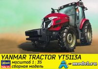 Yanmar tractor YT5113A