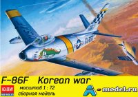 F-86F Korean War