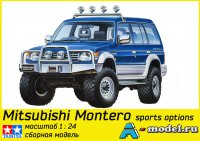 Mitsubishi Montero sports options