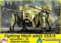 Fighting Mech sdkfz 553/A Fist of War