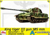 King tiger III gun 105 mm