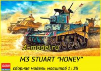 M3 Stuart Honey with interrior