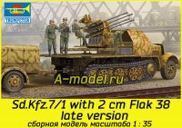 Sd.Kfz.7/1 with 2 cm Flak 38 late version