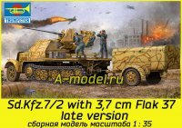 Sd.Kfz.7/2 with 3,7 cm Flak 37 late version