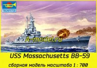 USS Massachusetts BB-59