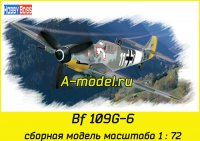 Bf 109 G-6 early