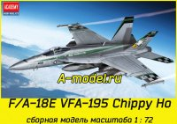 F/A-18E VFA-195 Chippy Ho