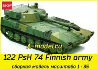 122 PsH 74 Finnish army