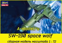 SW-190 space wolf