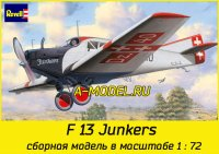 Junkers F 13