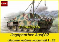 Jagdpanther AusF.G2