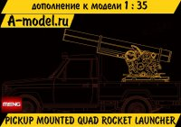 PICKUP MOUNTED QUAD ROCKET LAUNCHER